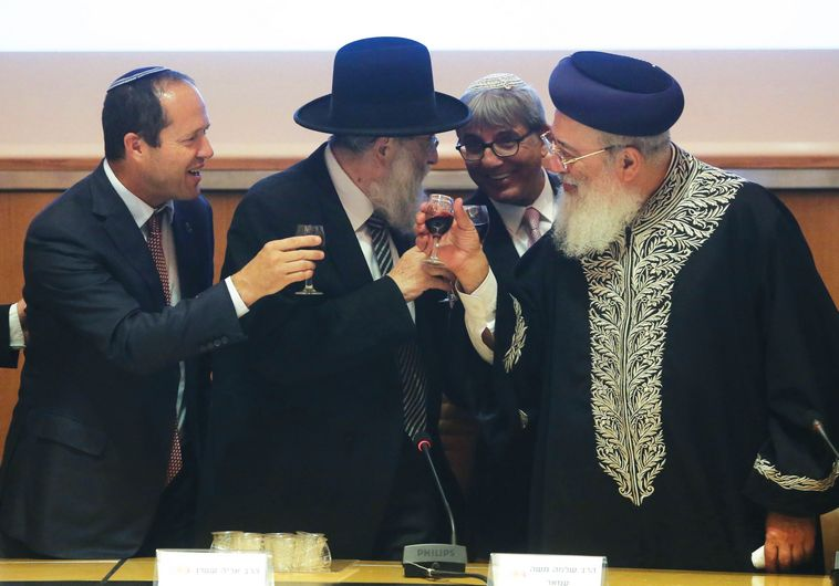 rbbis