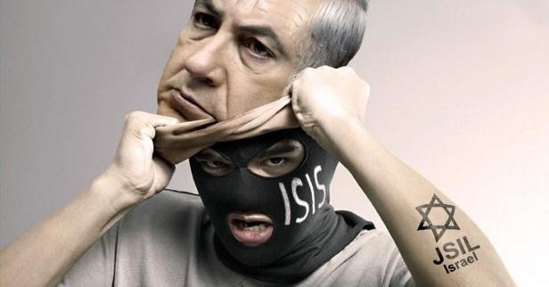 IsraelISIS.jpg