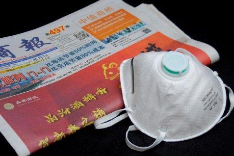 respiratory-protection-4887498_640